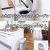 夏の生ごみ減量と匂い対策 パナソニック 家庭用生ごみ処理機 温風乾燥式 MS-N53XD-S