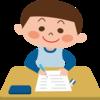 四谷大塚【リトルスクールオープンテスト】5歳年長児が人生初めての『筆記テスト』を受けました。その問題と結果を大公開!