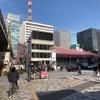 【日記】有楽町のアンテナショップ巡り、銀座つぼやきいも