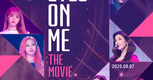 【IZ*ONE】「EYES ON ME : THE MOVIE」メンバー12人見どころ&感想【1万4000字】