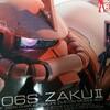RG MS-06S ZAKUⅡ その1
