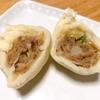 「家事ヤロウ」で紹介された『冷凍しゅうまいde肉まん』作り