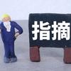 【朝倉未来vs安保るきや勃発?】安保 瑠輝也(あんぽ るきや)さんの動画メンバーのteruさんが『朝倉未来さん』の動画メンバー吉田さんを煽っていた事などに視聴者から指摘の声が上がっていた。