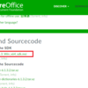 【C#】C# による OpenOffice (LibreOffice) Calc の操作(1)