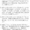 1月1日開催 「ゆるくポケモンクイズ7」 解説