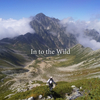 登山キャンプ特集  アウトドア雑誌の山岳写真撮影