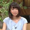 何があった? 元「怒り新党」青山愛アナが7月末にテレ朝を退社、海外留学へ