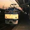 客が乗れない旅客列車 「荷物列車」