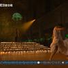 【必見】紅白の米津玄師を無料高画質で観る方法!「Lemon」紅白は15日まで! / Lemon-Yonezu Kenshi with Dance by Koharu Sugawara