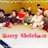 ☆ 生後210日 クリスマス会