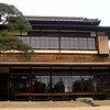 熱海旅行復路:熱海→鎌倉