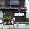 谷中「カフェ猫衛門」〜猫のいない猫カフェ〜