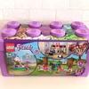 【開封レビュー】レゴ LEGO フレンズ レゴ フレンズ スターターボックス 41431
