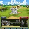 level.1580【ウェイト100】第191回闘技場ランキングバトル3日目