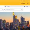 【ルフトハンザドイツ航空】フランクフルト=名古屋/中部線増便へ