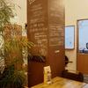 【カフェめぐり】静かな住宅地にある「サインカフェ・ベリーユー」、とても居心地の良いお店だった
