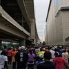 第39回神奈川マラソンでハーフ2時間切りと、ナビオス横浜