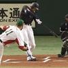 米メジャーリーグも絶賛!二刀流・大谷翔平選手をあなたならどう使いますか?