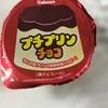 カバヤ:あまおう苺チョコレート/プチプリンチョコ
