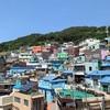 【釜山旅行】韓国のマチュピチュ 甘川文化村 감천문화마을