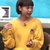【9月17日】『ナナイロ~SATURDAY~』プレイバック!! 133