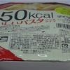 90g 糖質27.1g マイサイズ おいしいパスタ ペンネタイプ 90g