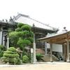 39番札所 医徳院(いとくいん)【南知多町 篠島】