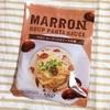 スパゲッティ&栗??!カルディのマロンスープパスタ