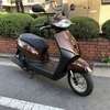 50cc原付のレンタルバイク始動!