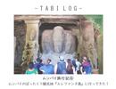 ムンバイ旅行記④ムンバイのぼったくり観光地『エレファンタ島』に行ってきた!