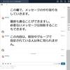 Chat workは、Webライターの連絡ツールとして便利なので、使い方をマスターしよう!
