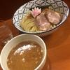 【今週のラーメン2303】 麺恋処 いそじ (東京・代々木) つけめん中盛