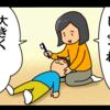 【4コマ】歯みがき
