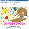 ローソン・アルペジオA4クリアポスター当選!