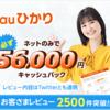 【動画】動画配信サービス 22選(スカパー Hulu Netflix DAZN Amazonプライム・ビデオ ひかりTV...