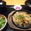 羽田→福岡 JAL便搭乗!JGCクリスタル達成!