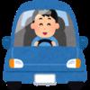 車の安全装置について!!