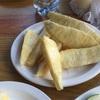 揚げたYUCA(キャッサバ)が最強に美味しかった