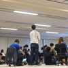 10/13 週刊メドレー 〜CTO・平山による、医療保障制度の社内勉強会を開催!