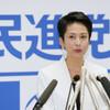二重国籍推進の自民党が、蓮舫批判で二重国籍ガー!の愚