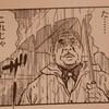 「自公に入れるぐらいなら棄権してください」と、島田雅彦氏が正面から呼びかける。/22日の悪天候にご注意、期日前投票を推奨
