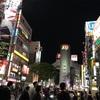 コスパ最強!渋谷のB級グルメ『スパゲッティーのパンチョ』