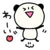 【デイトレ】+6487円 本日の成績
