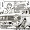 漫画「ぜっしゃか!」は60代の車好きにこそ読んで欲しい
