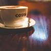【2021年3月現在】日本でCOSTAコーヒーが飲める場所のまとめ!