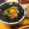 町田【いまがわ食堂】なめろう丼(単品) ¥680