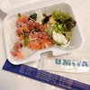 UMIYA Hawaiian Cafe@アメリカ村のテイクアウト