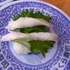 無添くら寿司 新世界店 4月11日までEPARK登録で1皿88円