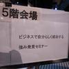 4Kマルチ編集ノススメ