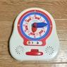4歳*時計をよむ練習を始めました*その1『とけいのほん①』・KUMONの時計